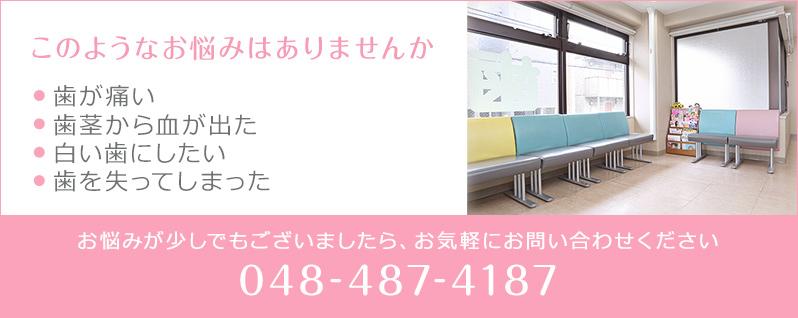 top_bnr01_sp.jpg